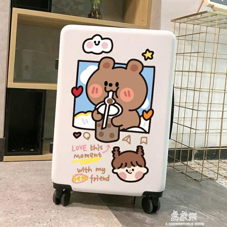 行李箱ins網紅萬向輪小型拉桿箱20寸可愛塗鴉旅行皮箱子女男學生 易家樂