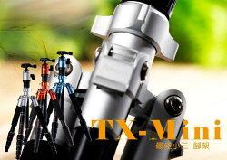 【中壢NOVA-水世界】Fotopro TX-MINI 微單眼用 球型雲台三腳架 鋁美合金 反折收納31cm 公司貨