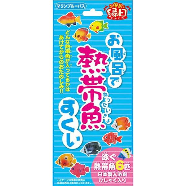 ((預購商品))日本製泡澡入浴劑碳酸入浴劑+好好玩玩具_櫻花寶寶