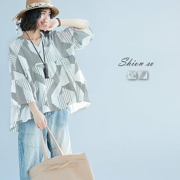 享瘦衣舍中大尺碼【B7186】日系文青女孩顯瘦V領娃娃裝上衣