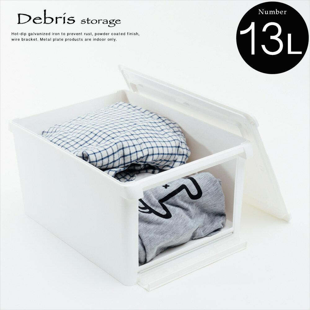 收納/置物架/收納盒 小屋子整理箱 MIT台灣製 完美主義【R0115】