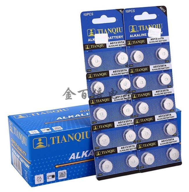 【省錢博士】AG13 鈕扣型 / 水銀電池
