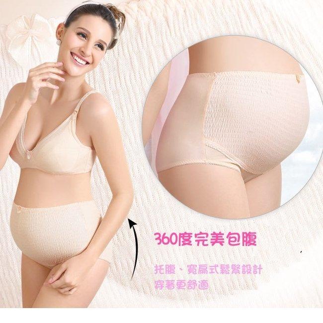 *漂亮小媽咪*100% 純棉 舒適 高腰 托腹 孕婦內褲 透氣內褲 孕婦裝 U003S