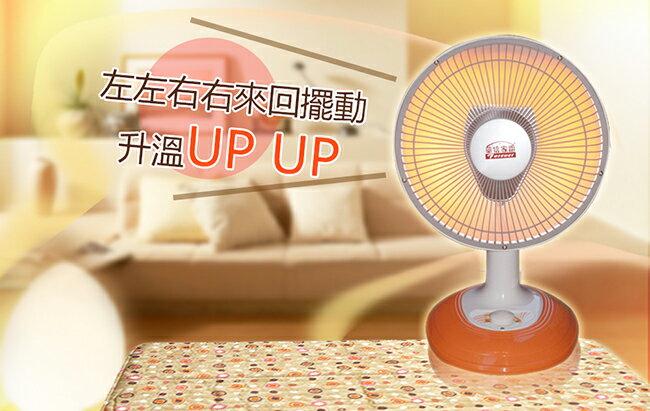 <br/><br/>  【華信】10吋桌上型鹵素燈暖器 HR-2010<br/><br/>