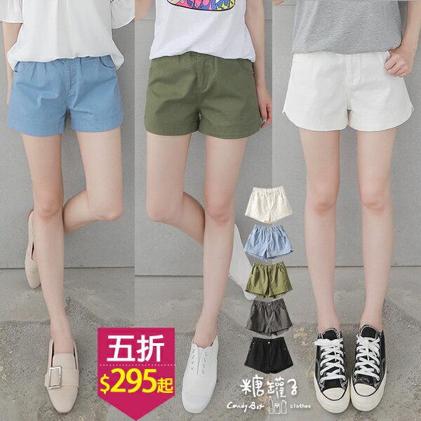 ★五折價$295起★糖罐子純色素面縮腰口袋短褲→預購【KK5975】
