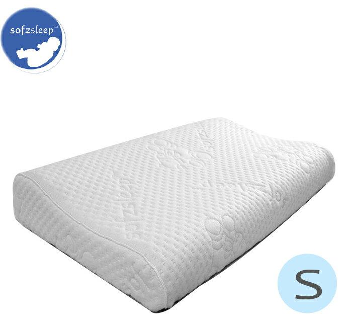 新加坡【Sofzsleep】幼兒乳膠枕(S) Junior Pillow