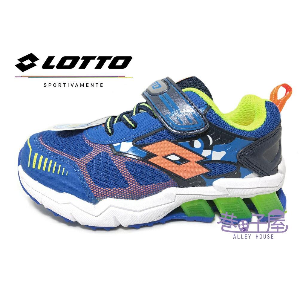 【巷子屋】義大利第一品牌-LOTTO 童款G MAX凍力爆發GUMMY彈力運動慢跑鞋 [5106] 藍 超值價$498