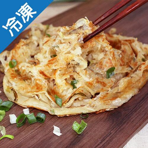 慕鈺華黃金蔥抓餅6包入(7片/盒)