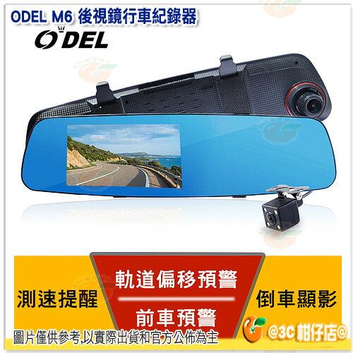 送16G記憶卡 ODEL M6 後視鏡行車紀錄器 R5 1080P GPS測速 ADAS雙鏡頭 安全預警 0