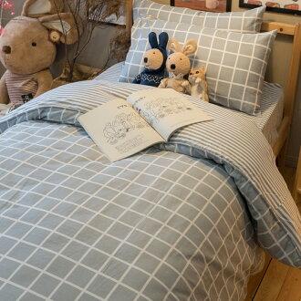 經典韓系歐巴格紋 床包/被套/兩用被/枕套 單品賣場 100%復古純棉