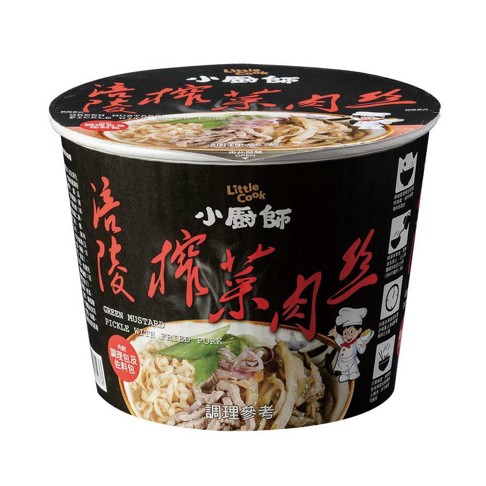 【小廚師慢食麵】涪陵榨菜肉絲麵 (194g/桶)泡麵 即食 宵夜必備 調理包 料理包