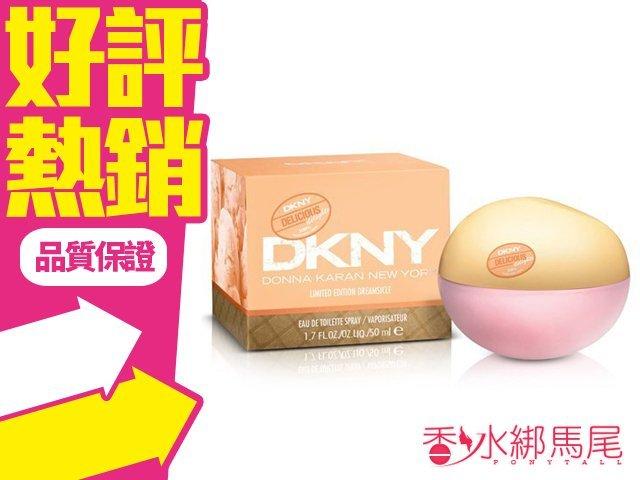 DKNY 藍莓蜜桃 雪酪 女性淡香水 香水空瓶分裝 5ml◐香水綁馬尾◐