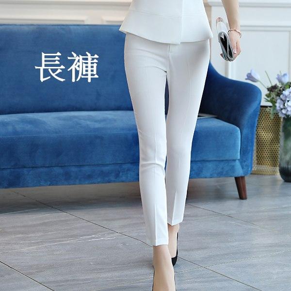 灰姑娘[8Y440-PF]時尚純白色OL西裝長褲~