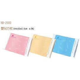 Mam Bab夢貝比 - 好夢熊嬰兒方枕 -單布套 (粉、黃、藍) 0