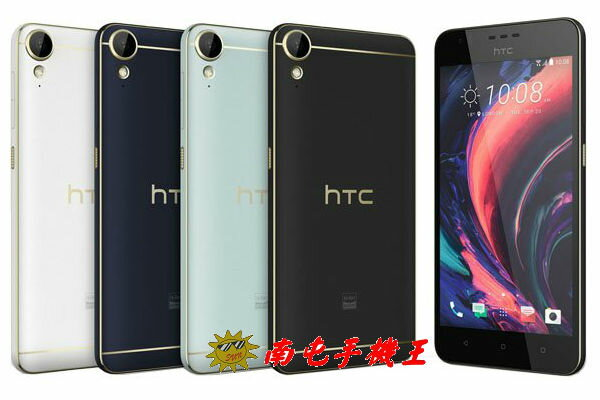 ←南屯手機王→ HTC Desire 10 lifestyle ^( 3GB   32GB