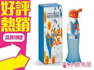 ◐香水綁馬尾◐ MOSCHINO I LOVE LOVE 奧莉薇 愛戀愛 女性淡香水 香水空瓶分裝 5ml