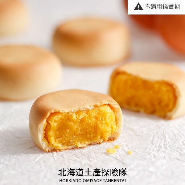「日本直送美食」[morimoto] 千歲雞蛋饅頭  10個 ~ 北海道土產探險隊~ 0