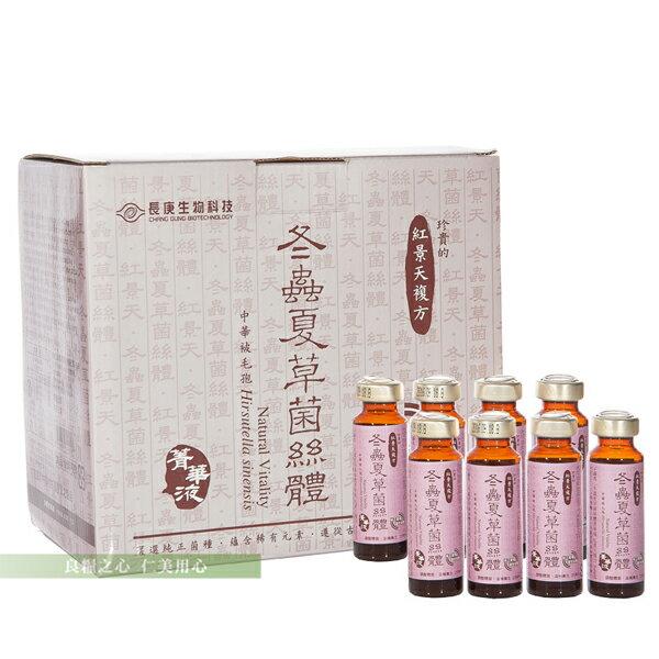 長庚生技 紅景天複方冬蟲夏草菌絲體純液(30入/盒)x1
