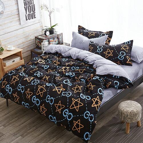 哇哇購:柔絲絨專利魔術兩用被床包組雙人五件式-繁星哇哇購