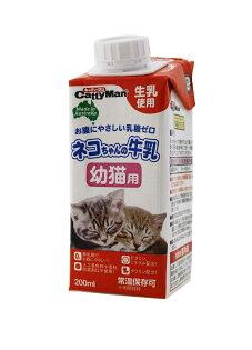 ☆Pawpal寵物樂活☆日本CattyMan澳洲貓用牛奶200ml