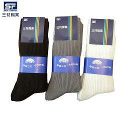 三花棉襪超值包3雙 *3 (24~26cm)【愛買】