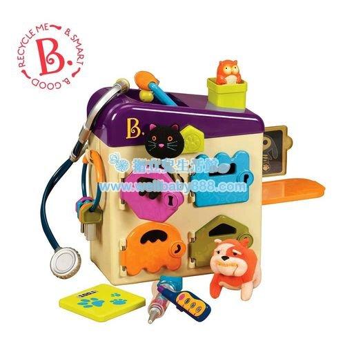 美國【B.Toys】毛小孩寵物診所★衛立兒生活館★