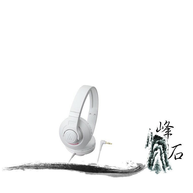 樂天限時促銷!平輸公司貨 日本鐵三角 ATH-S300 白色  攜帶式耳機