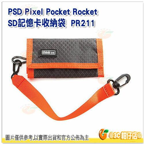 Thinktank 創意坦克 PSD Pixel Pocket Rocket 彩宣公司貨 SD記憶卡收納袋 PR211