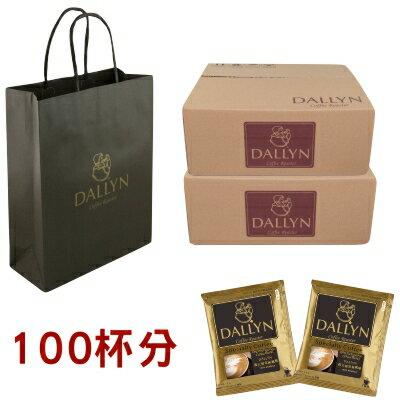 【DALLYN 】義大利金杯綜合濾掛咖啡100入袋 Espresso blend Drip Coffee| DALLYN豐富多層次 2