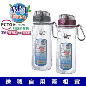 台灣製 Y-779 追風族Tritan休閒壺-0.65L / 個