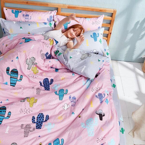 床包單人-100%精梳棉【OH!仙人掌-粉】含一件枕套,戀家小舖,台灣製