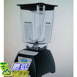 [COSCO代購 如果沒搶到鄭重道歉] Blendtec 食物調理機 Classic 570  _W37690
