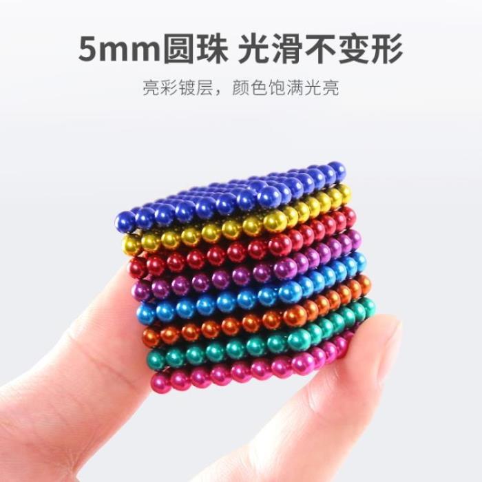 巴克球 彩色魔力磁力珠馬克星巴磁鐵八克1000顆益智積木吸鐵石玩具 1