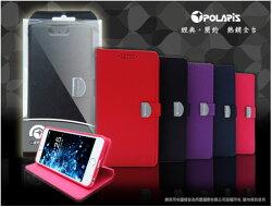 原廠正品 HTC Desire 12s  POLARIS 北極星皮套 側翻皮套 支架 卡夾 保護套