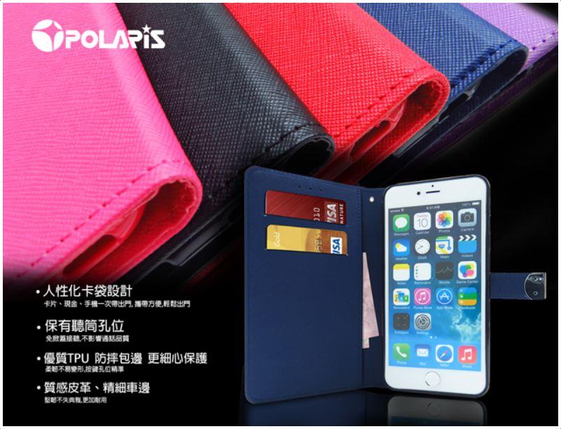 原廠正品 小米 紅米 Note 4X  POLARIS 北極星皮套 側翻皮套 支架 卡夾 保護套