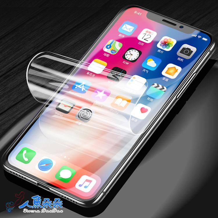 水凝膜iPhone6 6S 7 8 Plus 全屏軟膜保護貼 滿版防爆 防指紋螢幕貼蘋果自動修復人魚朵朵 台灣出貨 現貨
