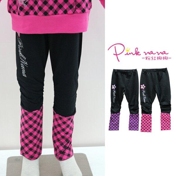 Pink Nana:粉紅娜娜【22338】褲管格紋棉質內搭褲。2色(現)