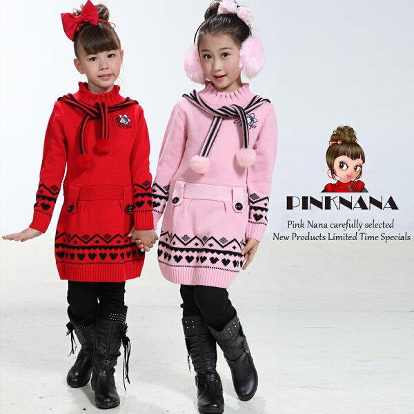 PINKNANA粉紅娜娜 秋冬款圍巾式毛線洋裝22199