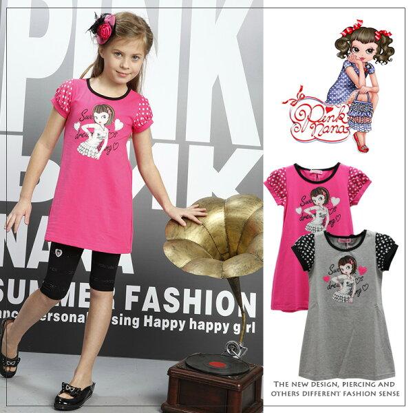 PINKNANA童裝 女童針織印花洋裝27138