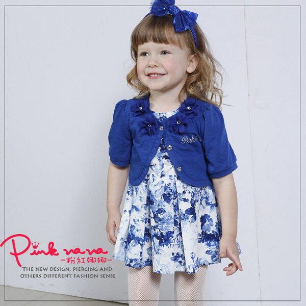 PINKNANA童裝小童渲染花漾棉質洋裝S31510