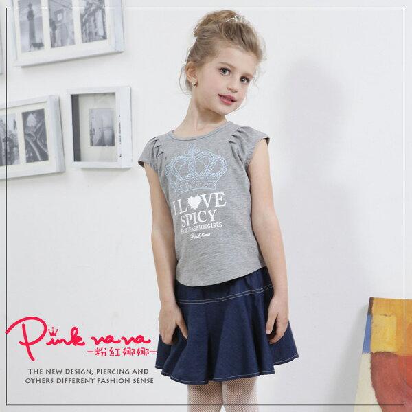 PINKNANA童裝 皇冠英字造型棉質上衣31108