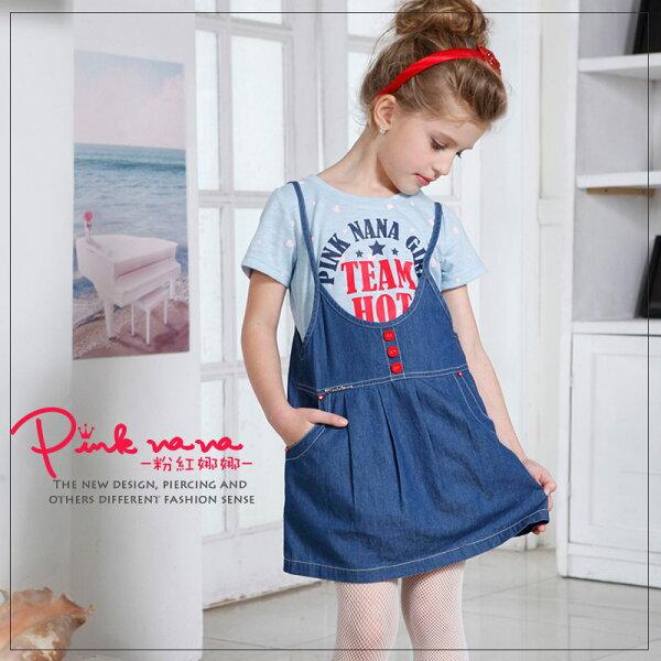 PINKNANA童裝 中大童兩件式純棉T恤+吊帶裙 牛仔套裝31163