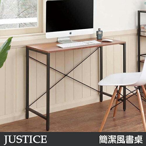 《C&B》Justice系列簡潔風書桌