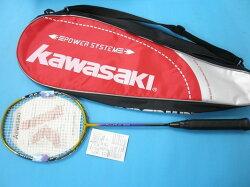 Kawasaki川崎羽毛球拍 CF-900羽球拍(附大背袋)MIT製/一支入{定2480}