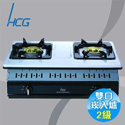 和成 HCG 嵌入式雙環瓦斯爐 GS252Q【雅光電器】