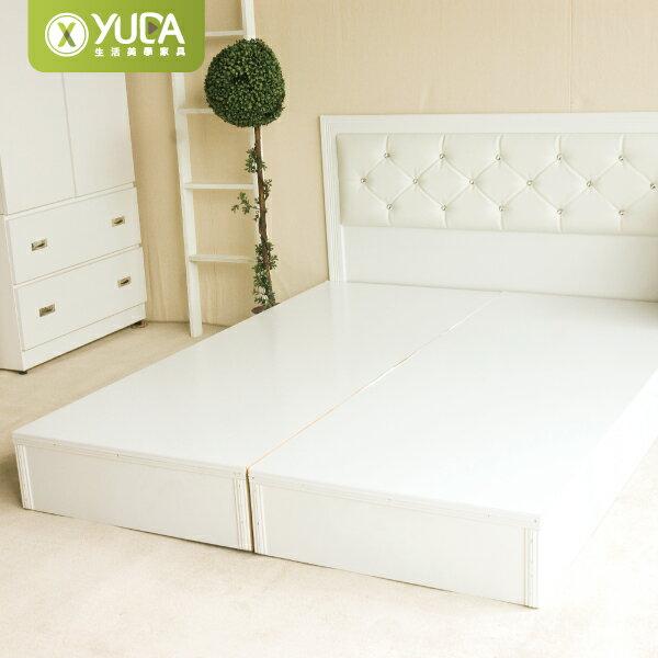 床底/床架 促銷款 純白色 單大3.5尺.雙人5尺.雙大6尺 床底 非掀床(三分床底) 新竹以北免運 【YUDA】