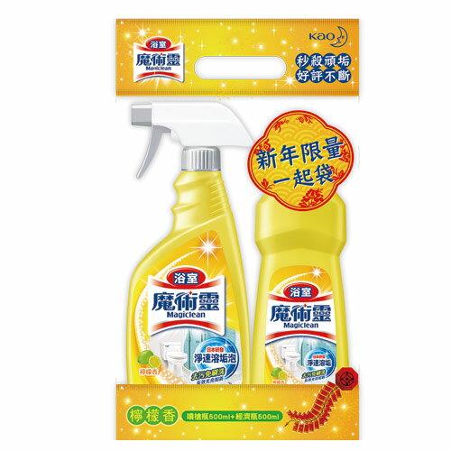浴室魔術靈檸檬香一起袋企劃組【愛買】 - 限時優惠好康折扣