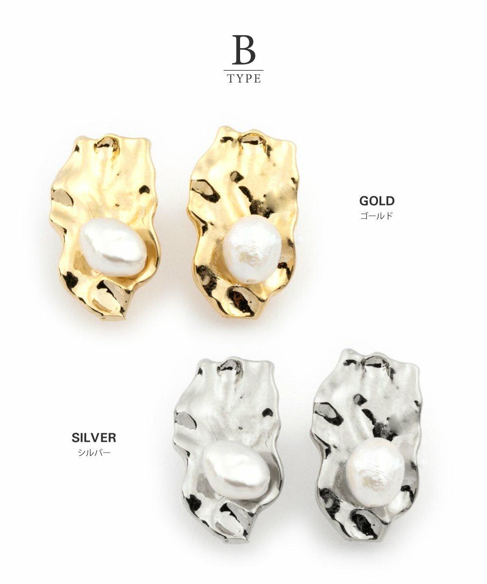日本Cream Dot  /  不規則珍珠穿孔耳環  /  s00011  /  日本必買 日本樂天代購  /  件件含運 4