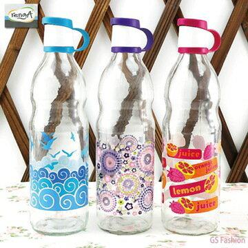 【珍昕】rengA 苪格玻璃隨手冷水瓶-750cc 免運
