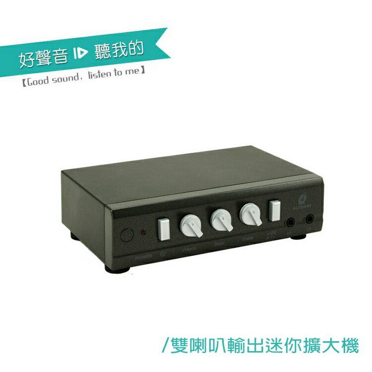 志達電子 ASW-1500 亞立田 ALTEAM 綜合耳機擴大機(喇叭輸出支援15W * 2) 可調整高低音